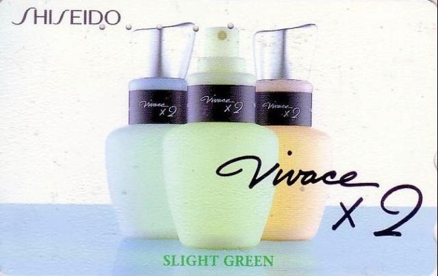 """Perfume """"Vivace"""" de Shiseido."""
