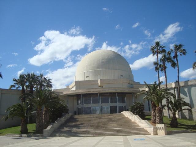 Planetario_de_Castellón.JPG